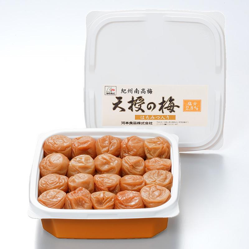 食品 河本 梅干の通販 紀州梅干専門店